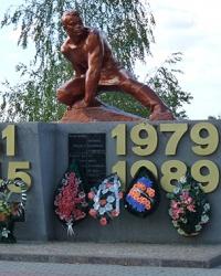 Памятник воинам-землякам в г. Чигирин