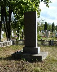 Памятник неизвстному солдату в с. Трушевцы