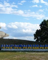 Монумент при в'їзді в Чигиринський район