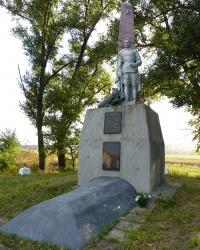 Братская могила в с. Червоная Слобода