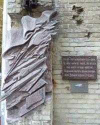 "Памятный знак ""Следы войны"" в г. Черкассы"