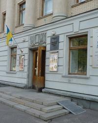 Черкасский художественный музей