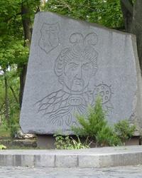 Памятный знак Б. Хмельницкому в г. Черкассы