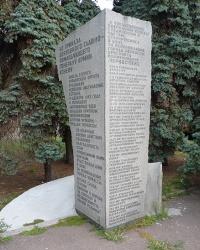 Памятный знак в честь освобождения Черкасс
