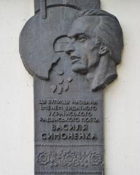 Аннотационная доска по ул. Симоненко в г. Черкассы