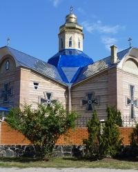 Храм Андрея Первозванного (мкрн. Мытница) в г. Черкассы