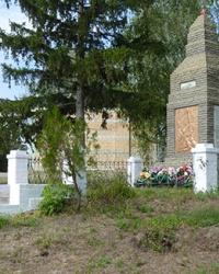 Памятник воинам-односельчанам в с. Грушковка
