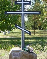 Пам'ятний знак Голодомору (1932-33 років) у смт. Лихівка