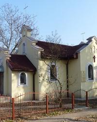 Римо-Католицький храм св.Адальберта в м.Новомосковськ