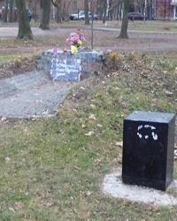 Пам'ятний знак УПА у м. Харків