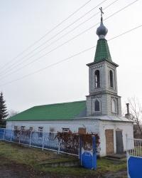 Свято-Никольская церковь в пгт. Славгород