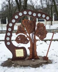 Памятный знак «Дерево знаний» в г. Днипро