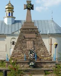 Пам'ятник «Борцям за Волю України» в с. Острівець