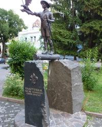Пам'ятник пластунам в Івано-Франківську