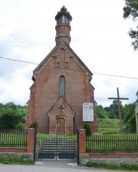 Костел Св. Франциска (1857 р.) в смт. Делятин