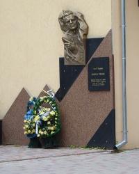 Меморіальна дошка Герою України Олексію Гірнику в Калуші