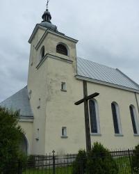 Церква св. Антонія (1939) в с. Куровичі