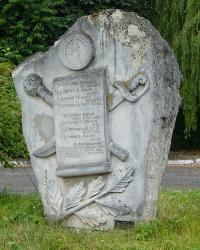 Пам'ятний камінь на честь полеглих у Зборівській битві 1649 року
