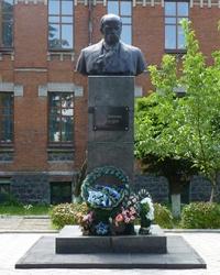 Пам'ятник Т.Г.Шевченко в м. Гайсин
