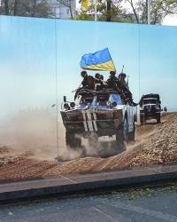 Аллея памяти в Днепре -мемориал чествования Героев АТО и Революции Достоинства