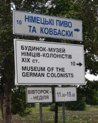 Дом-музей немецких колонистов в Ручаевке