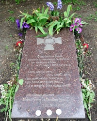 Братская могила воинов УПА в Днепре