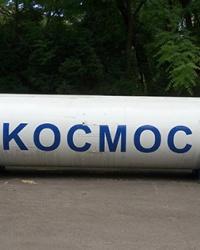Ракета «Космос» возле учебного корпуса ДНУ №13 в г. Днипро