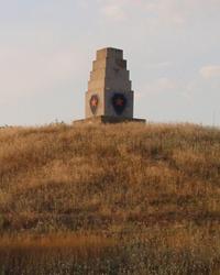 Курган Могила-Высокая (курган воинам Высота 60.5 ) возле г.Каховка