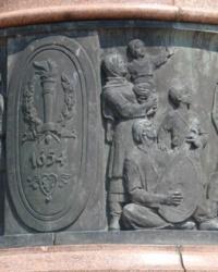 Памятник воссоединению Украины с Россией. Переяслав-Хмельницкий
