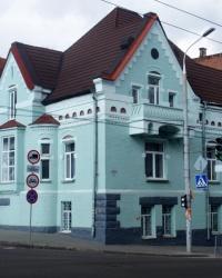 ул.Комсомольская, 48 (Личный дворец Дитриха Тиссена) в Днепропетровске