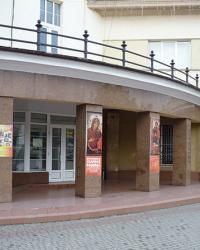 Івано-Франківський краєзнавчий музей