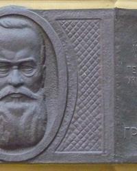 Пам'ятна дошка Грушевському М.С. в Івано-Франківську