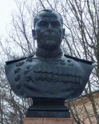 Бюст дважды Героя Советского Союза Кошевого П.К. в г.Александрия