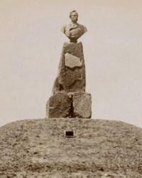 Памятник Полю А.Н. на Гданцевке (разрушен) в г.Кривой Рог
