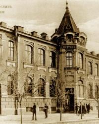Почта на Екатерининском проспекте (пр. К. Маркса, № 62) в Днепропетровске