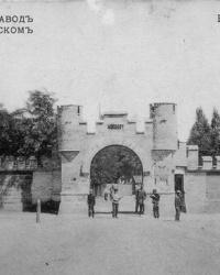 Стена верхней колонии в Днепродзержинске