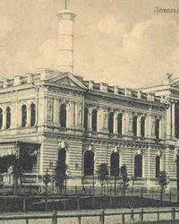 Аграрний коледж (Земський банк 1901 р.) у м. Полтава