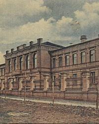 2-я городская женская гимназия (1908 г.) на ул. Казачьей (Комсомольской) в г. Днепропетровск