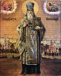 Храм Священномученика Александра, Архиепископа Харьковского