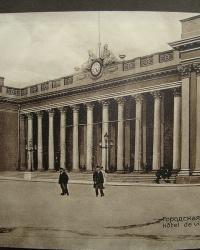 Здание старой биржи (Городская Дума)