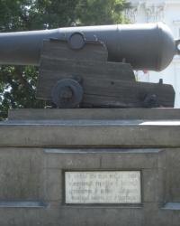 Пушка на Приморском бульваре