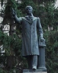 Памятник В.Н.Каразину