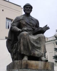 Памятник Ярославу Мудрому в г. Харьков
