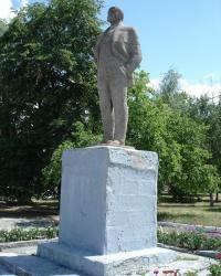 Памятник В.И. Ленину в пгт. Печенеги