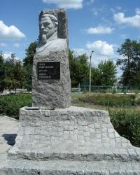 Памятник живописцу Генриху Семирадскому в пгт. Печенеги