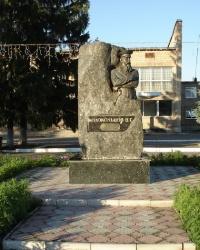 Памятник графу Василию Григорьевичу Колокольцову в Волчанске
