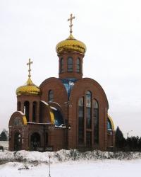 термобелья храм рождества святого иоанна крестителя чита нет необходимости