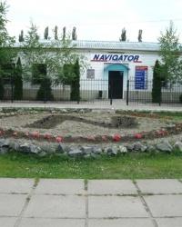 Новомосковский навигатор