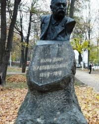 Памятник украинскому актёру Кропивницкому М.Л. в г. Харьков