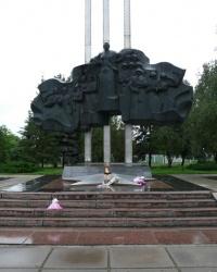 Мемориал Славы в г. Лозовая